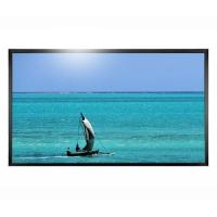 Buy cheap 84 inch Monitor with 4K Resolution product