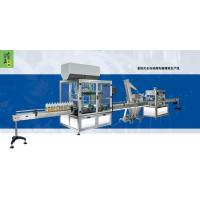 Buy cheap Filling screw cap production line product