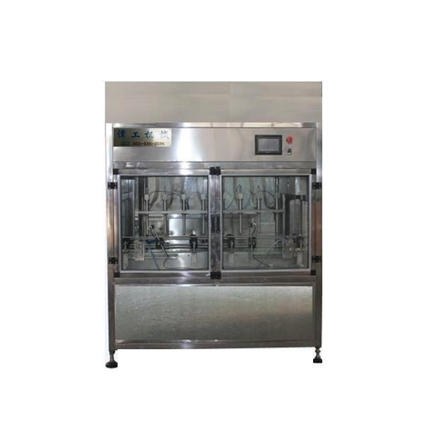 Quality Fully automatic peanut oil filling machine for sale