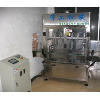 Buy cheap Automatic tea seed oil filling machine product