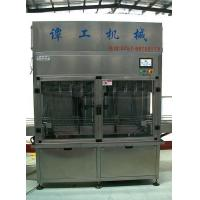 Buy cheap Small packaging automatic filling machine product