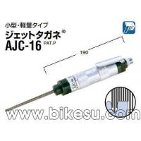 Buy cheap NITTO AJC-16 JET CHISEL from wholesalers