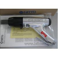 Buy cheap NITTO JEX-28 JET CHISEL from wholesalers