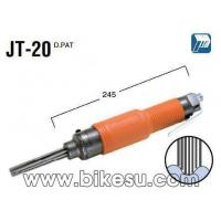 Buy cheap NITTO JT-20 JET CHISEL from wholesalers