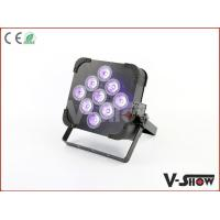 China 9*18W RGBAW+UV Slim LED Par wholesale
