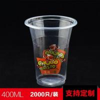 Buy cheap Disposable Packaging Bowl product