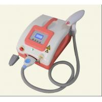 Tattoo&Pigment Removal-Q-swiched Nd:YAG Laser (MED-810+)