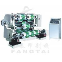 China Vertical Slitting Rewinding Machine on sale