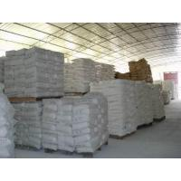 Buy cheap SULPHUR DYES (Sulphur Black 200% 501) product