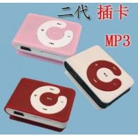 Buy cheap Mp3 players ALK-MP062 product