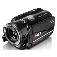 Buy cheap HD Camcorder - High Definition DV Camera with 5x Optical Zoom HD9Z product