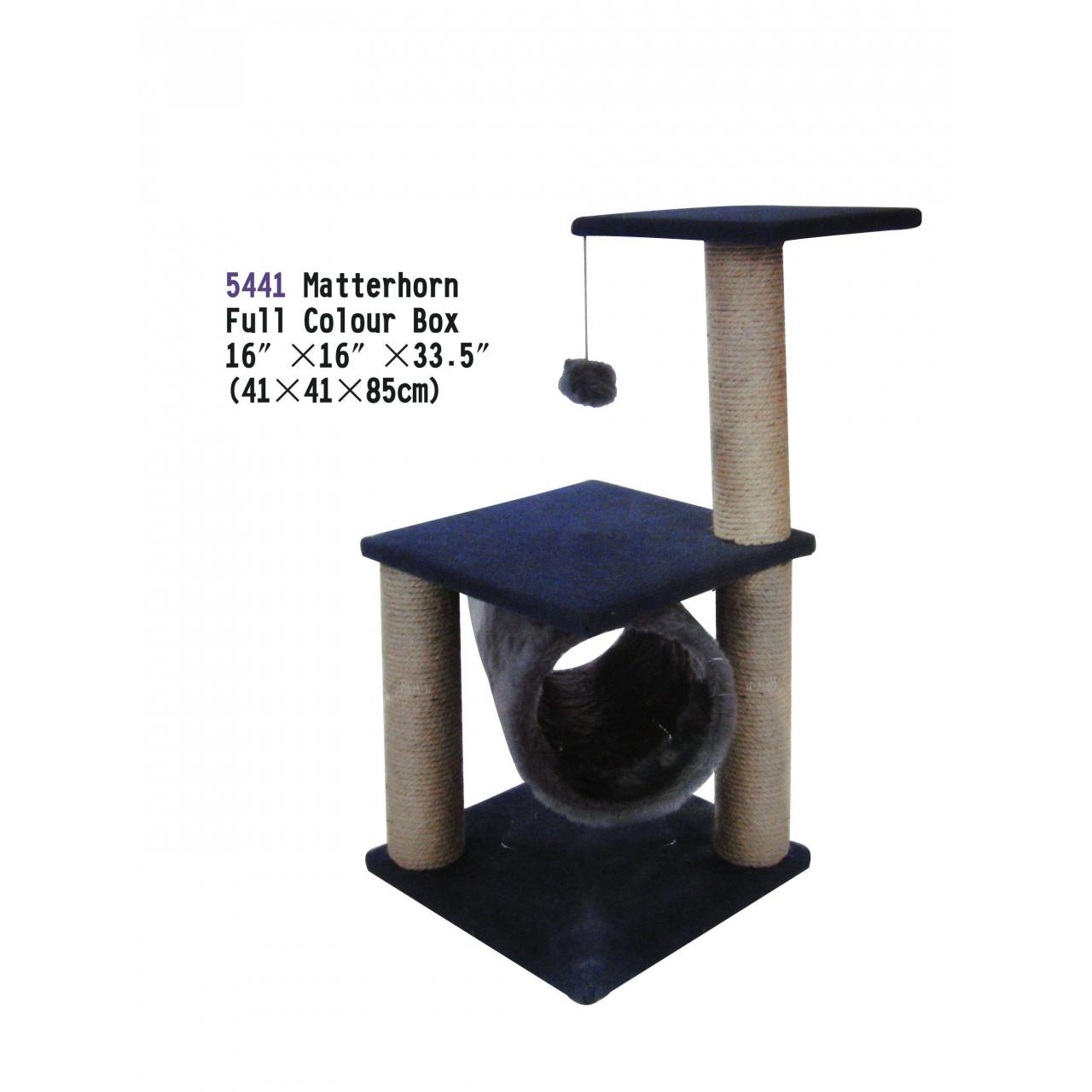Buy cheap Scratching Posts & Activity Centres from wholesalers