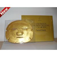 Buy cheap Golden Crystal Collagen Facial Mask And Eye Mask (60pcs) from wholesalers