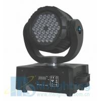 Buy cheap LED Light MHLED36C product