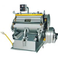 Buy cheap ML-750/930 Creasing and Cutting Machines product