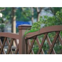 Buy cheap Easy Assembling WPC Gardening Decking product