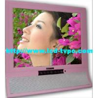 China Monitor / Displays 15-inch LCD TV/PC/AV All IN ONE(FOX-1500P) wholesale