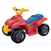 Buy cheap 6v children ride on car from wholesalers