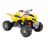 Buy cheap Electric ATV 12V ELECTRIC ATV for Children from wholesalers