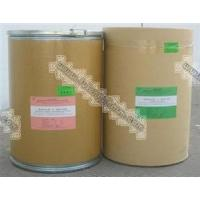 China Cefalexin wholesale