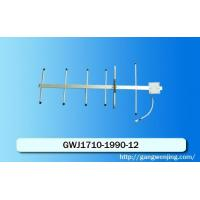 Buy cheap 1800MHzYagiAntenna(5-15element) Antenna Series product