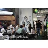 Buy cheap Kingsun exhibits revolutionary LED lighting solutions in Canton Fair product