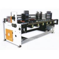 Buy cheap Automatic paper feeding machine from wholesalers
