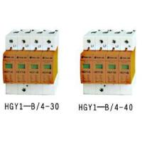 Buy cheap HGY Series Surge Protective Devices product