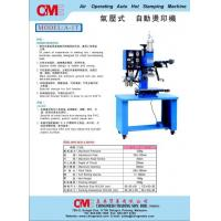 China A-1T Air Operating Auto Hot Stamping Machine on sale