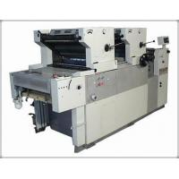 Buy cheap Offset Printing Machine Two Color Offset Printing Machine product