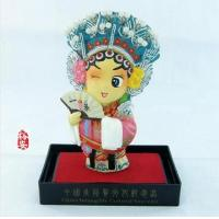 China Carving on sale