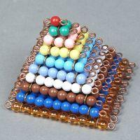 Buy cheap Colored Bead Square Set product