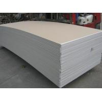 Buy cheap Normal Gypsum board product