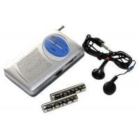 Buy cheap AM/FM Radio with Headphones from wholesalers