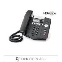 Buy cheap Polycom Soundpoint IP 450 SIP (2200-12450-025) product