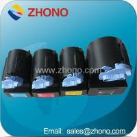 Buy cheap Canon IRC2880i Color toner cartridge from wholesalers