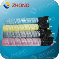 Buy cheap toner cartridge used for Ricoh 2030 from wholesalers