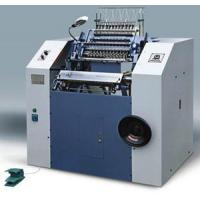 Buy cheap Book Sewing Machine SXC460 from wholesalers