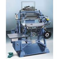 Buy cheap Book Sewing Machine SX-01 from wholesalers