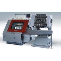 Buy cheap Fully Automatic Book Sewing Machine from wholesalers