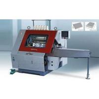 Buy cheap Semi Automatic Book Sewing Machine from wholesalers