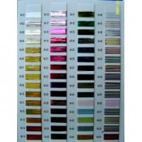 Buy cheap Color Card product