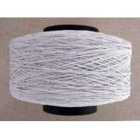 Buy cheap Covered Yarn product