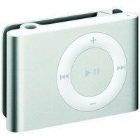 China Apple iPod Shuffle 1GB Flash MP3 Player N62341 on sale