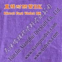 Buy cheap Direct Fast Violet BK product