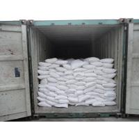 Buy cheap Methylamine hydrochloride product