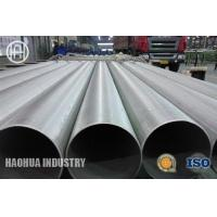 Buy cheap ASTM A213 TP310S Heat Resistant Stainless Steel Seamless Tube product