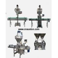 Buy cheap DCS simple powder filling machine product