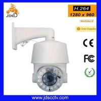 Buy cheap 18X 1.3MP High Speed Dome Camera (JD-HS4513IP/ HS4513IPF) product