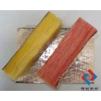 Buy cheap GLS-2 Cotton insulation from wholesalers